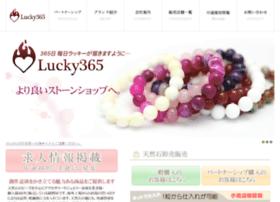 lucky365.jp