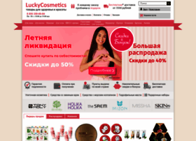 luckycosmetics.ru