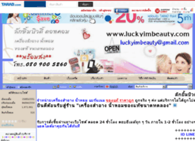 luckyimbeauty.com