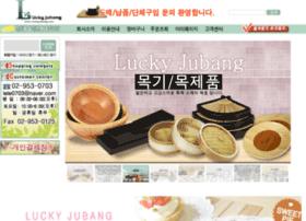 luckyjubang.com