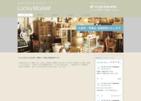 luckymarket.jp