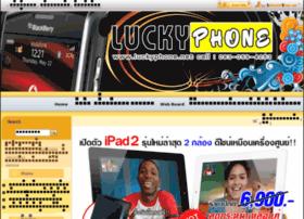 luckyphone.net