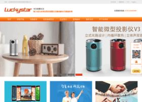 luckystar.com.cn