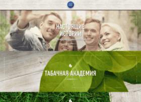 luckystrike.ru