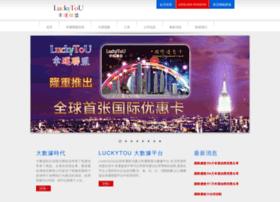 luckytou.com