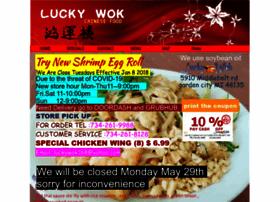 luckywok.net