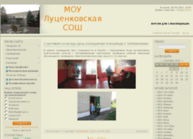 lucsh.alexrono.ru