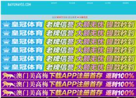ludopol.com