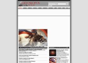 ludoskopos.com