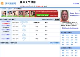 lufeng1.tqybw.com