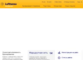 lufthansa.ru