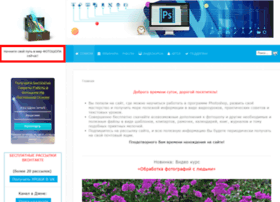luga.e-autopay.com