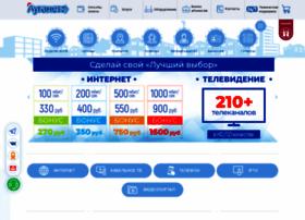 luganet.ua