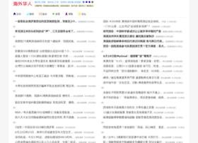 luguan.com