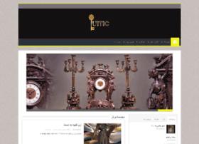 luitic.com