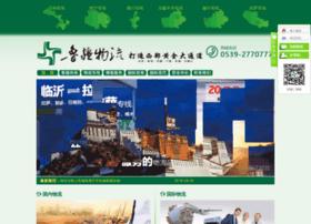lujiang56.com