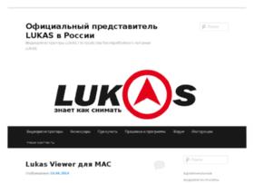 lukashd.ru