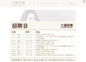 lukfook.com.hk