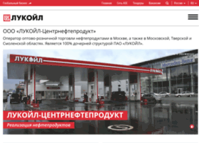 luknef.lukoil.ru