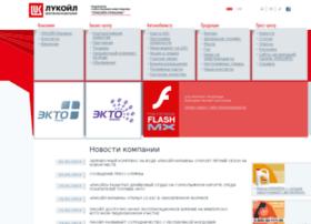 lukoil.com.ua