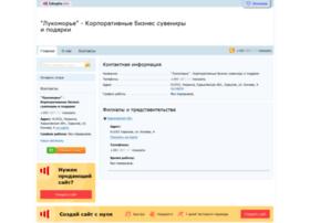lukomore.zakupka.com