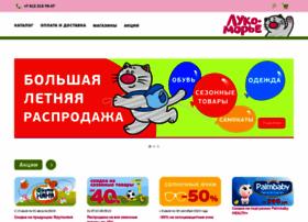 lukot.ru