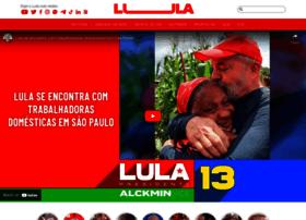 lula.com.br