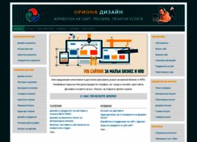 lulin.bg