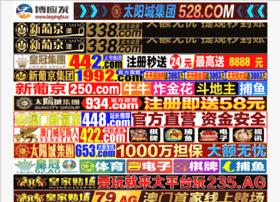 lumeizhi.com