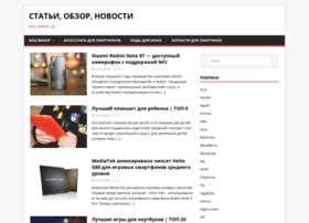 lumia-update.ru