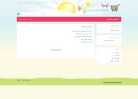 lumia.shopfa.com