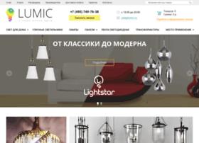 lumic.ru