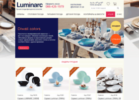 luminarc.in.ua