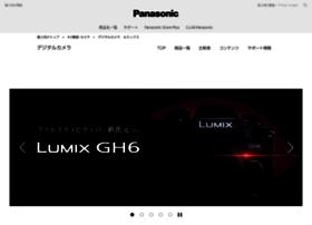 lumix.jp