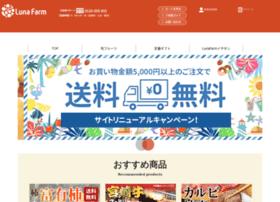 lunafarm.jp