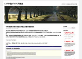 lunar2013.com