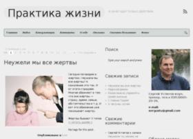 lunaveer.ru