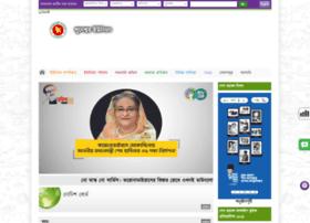 lunesshorup.netrokona.gov.bd