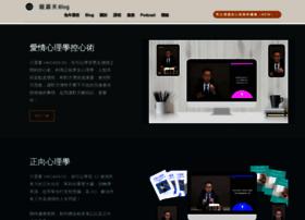 lungchuntin.com