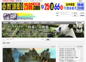 lungtan.com