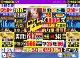 lunwen360.net