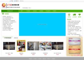 luoyang.96211.com