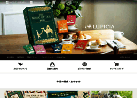 lupicia.com