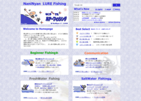 lure-fishing.net