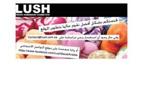 lush.com.sa