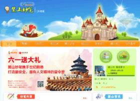 lushan100.com