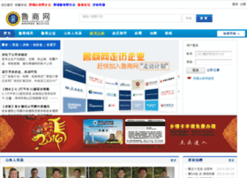lushangcn.com