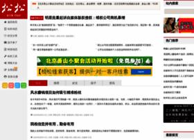 lusongsong.com