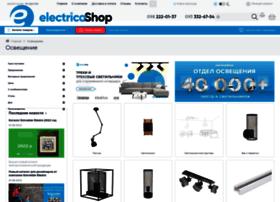 lustra-style.com.ua