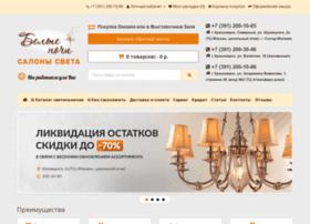 lustri-kamini.ru
